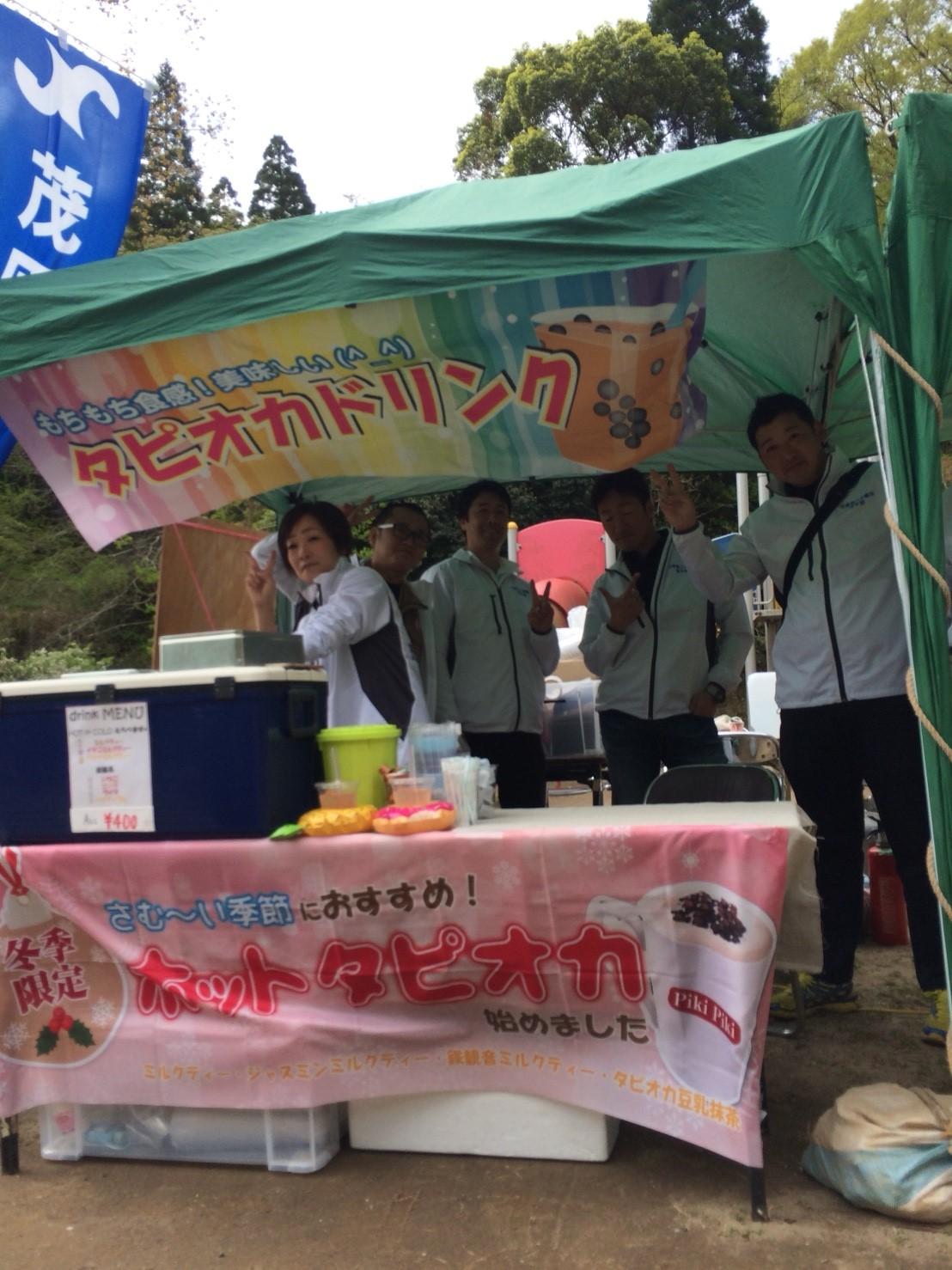 茂原桜祭り開催